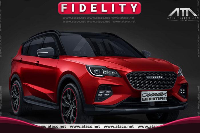 قیمت خودرو فیدلیتی شهریور ۱۴۰۰ رسما اعلام شد